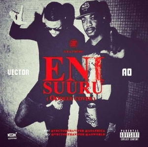 Vector - Eni Suuru (Ooouuu Cover) ft. AO